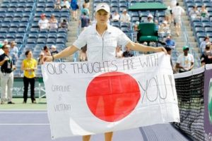 OUR THOUGHTS ARE WITH JAPAN!